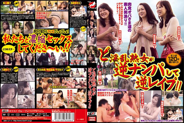 DL8X 【個人撮影】黒髪ロングヘアー美女の渾身フェラチオ -